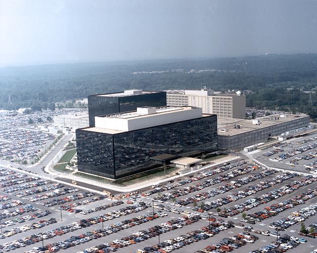 Sede de la Agencia Nacional de Seguridad de Estados Unidos
