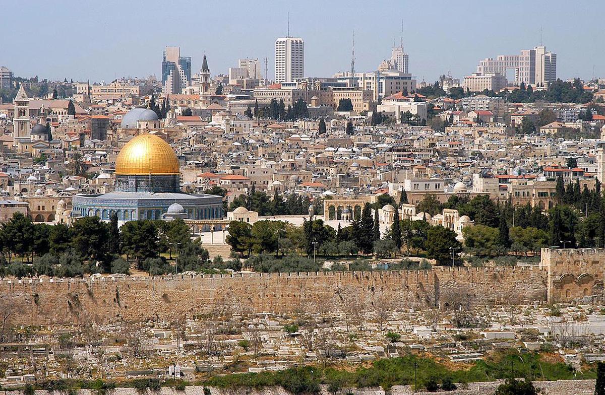 Jerusalén, la capital de israel...